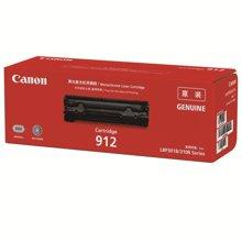 CANON Cartridge-912 黑色硒鼓(/)