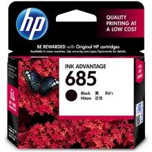 HP CZ121AA 685 黑色墨盒(/)