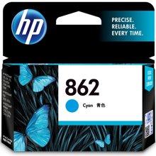 HP CB318ZZ 862 青色墨盒(/)