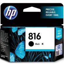 HP C8816AA 816 黑色墨盒(/)