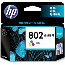 HP CH562ZZ 802s 彩色墨盒(/)