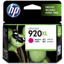 HP CD973AA 920XL 高容红色墨盒(/)
