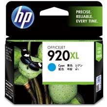 HP CD972AA 920XL 高容青色墨盒(/)