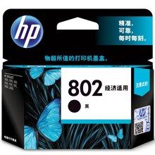 HP CH561ZZ 802s 黑色墨盒(/)