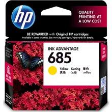 HP CZ124AA 685 黄色墨盒(/)