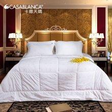 CASABLANCA卡撒天娇 家纺纯羊毛被1.5米床适用 2044000020