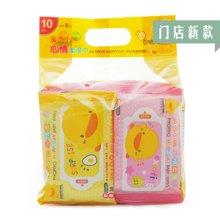 黄色小鸭 婴儿柔湿巾 8053