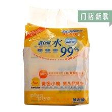 黄色小鸭 婴儿柔湿巾 8049