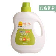 黄色小鸭 婴儿草本洗衣液 8093