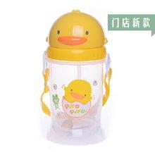 黄色小鸭 PP滑盖自动吸管水壶 830508