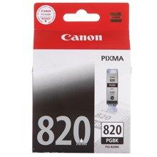 佳能(Canon)PGI-820BK 黑色墨盒(/)