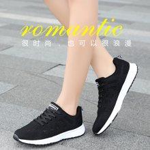 OKKO女士运动休闲鞋男鞋夏季新款透气网鞋韩版潮流网面跑步鞋子情侣鞋XMG530