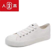 人本帆布鞋女 学生经典秋季女鞋子 厚底松糕系带百搭小白鞋女板鞋