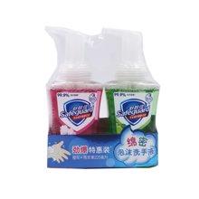 @舒肤佳泡沫抗菌洗手液(青苹果香型+樱花香型)组合CX(225ml+225ml)