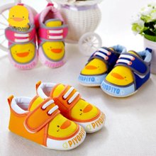 黄色小鸭 黄色小鸭 黄色小鸭造型止滑宝宝鞋 880264
