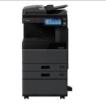 东芝e-STUDIO4505AC彩色数码复印机(主机+自动双面输稿器+双面器+双纸盒+原装工作台+鞍式装订整理器KN-5005C+MJ-1110+OCR智能扫描)