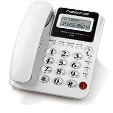 中诺 C228 可接分机(免电池一键通电话机座机办公家用座机电话固定电话座机)