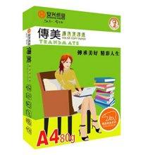 传美 80G彩色复印纸 500张,包,5包,箱 A4 绿色(A4 80g)