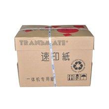传美速印纸16开-70g 1000张,包6包,箱(16开-70g)