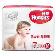 @¥好奇银装干爽舒适纸尿裤M码NC2+TH1(80片)