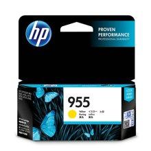 惠普(HP)L0S57AA 955 黄色墨盒(/)
