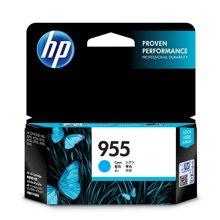 惠普(HP)L0S51AA 955 青色墨盒(/)