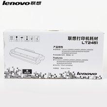 联想(Lenovo)LT2451墨粉(1)