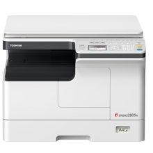 东芝e-STUDIO2809A(东芝e-STUDIO2809A复印机(主机+自动双面输稿器+双面器+双纸盒+工作台))