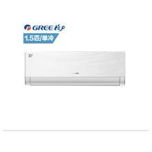 格力(GREE) 品悦 定频 单冷壁挂式空调 1.5匹KF-35GW(35392)NhAa-3(KF-35GW(35392)NhAa-3)