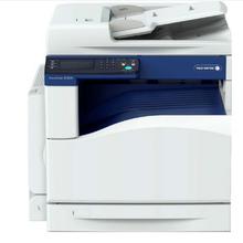富士施乐(Fuji Xerox)DocuCentr SC2020CPSDA 彩色激光复合复印机(DocuCentr SC2020CPSDA)