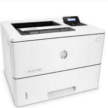 惠普 HPM501dnA4 幅面 激光打印机(HPM501dnA4)