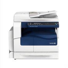 富士施乐S2520NDA复印机(A3黑白复印 打印 网络扫描 双面复印双纸盒 原装工作台 三年保修(S2520NDA)
