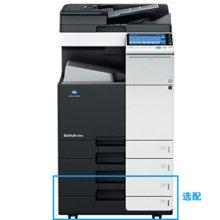 柯尼卡美能达 bizhubC308(主机+双面器双面送稿器+网络彩色打印+网络彩色扫描+工作台+PC110单纸盒纸柜)