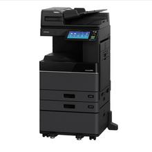 东芝e-STUDIO3508A复印机(主机+双面输稿器+双面器+双纸盒+供纸工作台KD-1058C,三年免费上门维修)