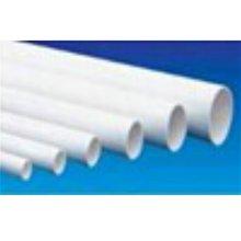 空调 PVC排水管(1)