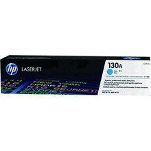 惠普 CF351A 硒鼓 1000页 青色 适用( Color LaserJet Pro MFP M176n M177fw)