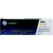 惠普 CE322A 打印机硒鼓 1,300页 黄色((适用 Color LaserJet CP1525n 打印机 LaserJet CM1415fn fnw 打印机 ))