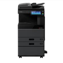 东芝e-STUDIO3005AC彩色数码复印机((主机+自动双面输稿器+双面器+双纸盒+供纸工作台KD-1058C)三年免费上门维修)