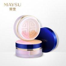 MAYSU/美素 柔光蜜意双色散粉蜜粉持久定妆遮瑕彩妆化妆品