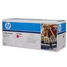 惠普 CE743A 打印机墨粉硒鼓(1)