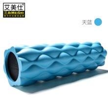 艾美仕泡沫轴keep肌肉放松按摩滚轴实心健身筒瘦腿运动瑜伽柱筋膜狼牙棒