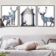 墨菲 麋鹿一家北欧客厅装饰画挂画现代简约美式壁画餐厅冰晶钢化玻璃三联一套