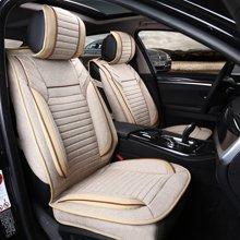爱人汽车坐垫 整套开天款全包新款座垫座套内饰用品(开天款B版标准款)时尚米