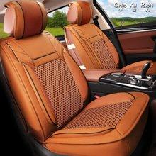 车爱人开天冰丝汽车坐垫 新款夏季四季座垫套子座套内饰用品(标准版)卡宴橘CAR1611