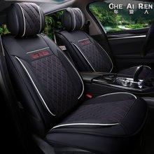 车爱人全皮LJ立体菱形汽车坐垫 新款四季座垫子座套内饰用品(标准版)绅士黑CAR1608L