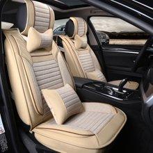车爱人汽车坐垫 整套开天款全包新款座垫座套内饰用品(开天款A版豪华款)时尚米