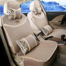 车爱人豹纹CAR全冰丝汽车坐垫 16新款夏垫座垫用品汽车座套(豪华版)卡其色