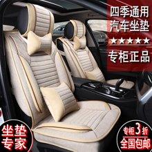 爱人汽车坐垫 整套开天款全包新款座垫座套内饰用品(开天款B版豪华款)时尚米
