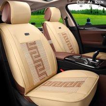 车爱人CAR帝五皮冰丝汽车坐垫 爆款新款夏季四季垫座垫座套内饰用品(标准版)温馨米CAR1655