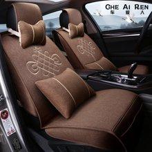 车爱人CAR中国结亚麻四季垫汽车坐垫 新款卡通座垫座套内饰用品饰品(大气款豪华版)咖啡棕CAR1688D